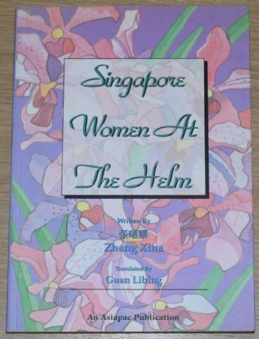 Singapore Women at the Helm, by Zhang Xina